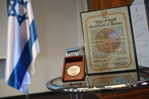 Yad Vashem ehrt Retterin von Hans Rosenthal
